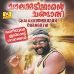 Chalakudikaranm Changathi songs