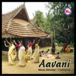 Aavani songs