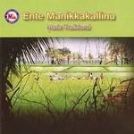 Ente Manikkallinu songs