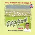 Kaithola songs