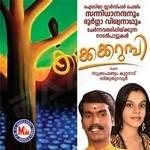 Kakkakkarumbi songs