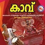 Kavu (Nadanpattukal) songs