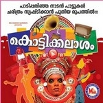 Kottikalasam songs