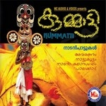 Kummatti Songs Download, Kummatti Malayalam MP3 Songs