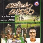 Manninte Makkal songs