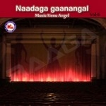 Naadaga Ganangal - Vol 6 songs