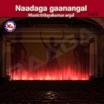 Naadaga Ganangal - Vol 8 songs