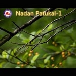 Nadan Patukal - Vol 1 songs