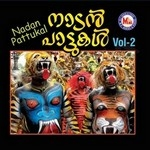 Nadanpatukal - Vol 2 songs
