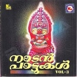 Nadanpatukal - Vol 3 songs