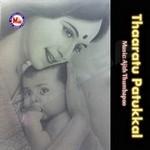 Thaaratu Pattukkal songs