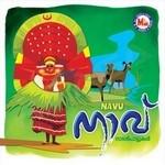 Navu songs