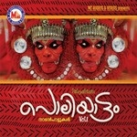 Poliyattam - Vol 1 songs