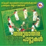 Thiruvathirapattukal songs