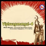 Viplavaganangal - Vol 4 songs