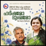 Harshamo Dukhamo songs