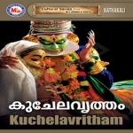 Kathakali Padangal Kuchelavrittham songs