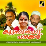 Kuttanad Pattu Package songs