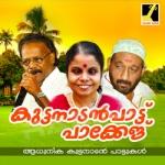 Kuttanad Pattu Package songs