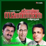 Kinavile Sulthan songs