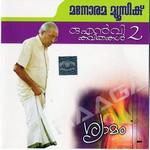 Syamam (Modern) songs