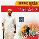 Arunam (Modern) songs