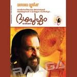 Dasapushpangal (Modern) songs