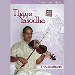 Thaye Yasodha (Instrumental) songs