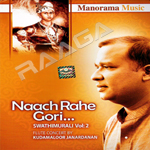 Naach Rahe Gori (Instrumental) songs