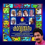 Kavyaragam songs