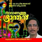 Naranathu Brandhan songs