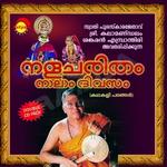 Nalacharitham Naalam Divasam - Vol 1 songs