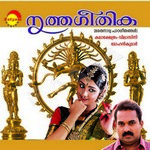 Nritha Geethika - Vol 1 songs
