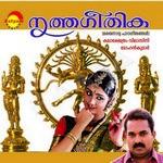 Nritha Geethika - Vol 1 songs