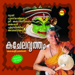 Kujelavrutham - Vol 2 songs