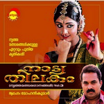 Nattya Thilakam - Vol 3 songs