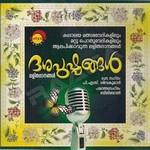 Dhesapushpangal songs