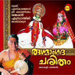 Rugmangadacharitham songs
