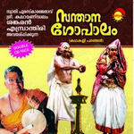 Santhanagopalam - Vol 1 songs