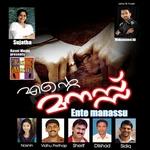 Ente Manassu songs
