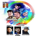 Pranayathin Mazhavillu songs