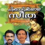 Chinthavishtayaya Seetha songs