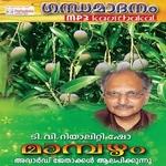 Gandhamadanam songs