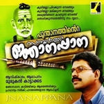 Sampoorna Njanapana songs