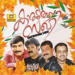 Kathirunna Saghi songs