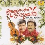 Eshalotha Monjan songs