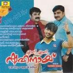 Muthu Muthu Shehanayi songs