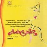 Kalaprathiba songs