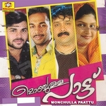 Monjulla Pattu songs