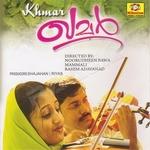 Gamar songs